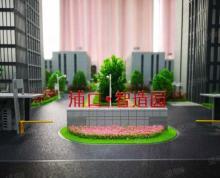 (出售)浦口经济开发区,1200平小独栋,8米挑高,2成首付
