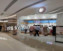 (出售)竹山路商场新开业,开发商一首直售,即买即收租!