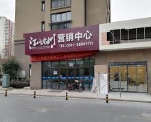 (出租)江山名州120平纯一楼旺铺招租