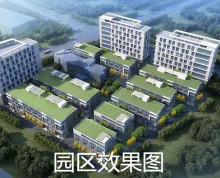 出售江宁科学园一手标准厂房,准现房,层高6米,年底交付可看