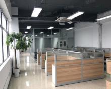 (出租)园区直租江宁百家湖地铁口227平精装办公室