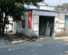 (出租)靠近吾悦广场,海州高中,第三人民医院,许庄小学旁