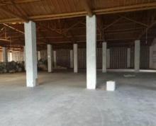 (出租) 姜灶附近550平厂房出租,产证齐全,大车进出方便