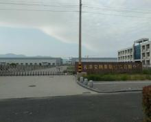 (出租)出租大浦开发区厂房两栋