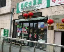 三盛国际广场水果店出租位置佳市人医旁有钥匙随时看房