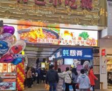 江宁万达广场临街旺铺