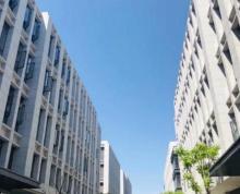 溧水高档厂房出租,办公楼,研发楼出租。环境好,交通方便。