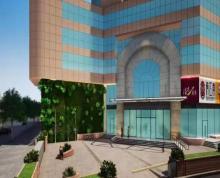 (出租) 免中介,地标性建筑,成功大厦统一招商运营