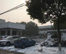 【重新拍卖】(破)江苏圆通汽车零部件有限责任公司西厂区、职工生活区