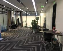 (出租)协鑫广场精装384平办公室出租拎包入住价格可谈