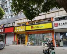 (出售)广勤路十字路口商铺,三小区交汇处 第五人民医院配套,可做餐饮