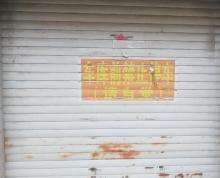 (出租)出租汽车库,新世纪花园5号楼前17号库