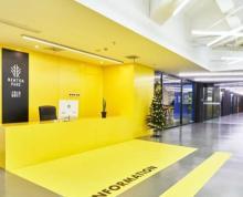 出租湖南路金山大厦精装修提供家具便捷一体化小工位办公