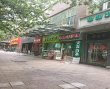 (出租) 中海凤凰熙岸凤凰西街北圩路龙凤玫瑰园门面无转让费对外招租