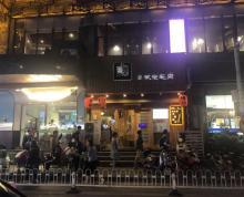 (转让)新街口抄纸巷临街大面积宽门头旺铺 市口爆炸 人气旺盛 高性价