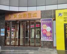 (出租)六合欢乐港购物中心,15万全业态购物中心