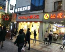 (出租)观前街沿街调整现有一批旺铺出租,适合奶茶小吃服饰