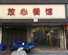 建邺区 南苑应天大街黄山路90m²商铺