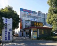 宜兴市邮政电子产业园