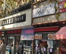 (出租)房东直租新街口市纯外卖商铺已通天然气精装交付