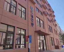 南京汤山隔壁句容首个大品牌联东产业园1458-6168平独栋厂房招商,可分期可按揭