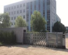 (出租) 出租高淳经济开发区独立厂房