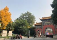 秦淮区地铁五号线朝天宫站 2018G59地块初判报告