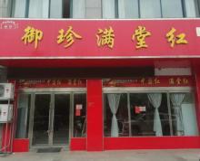 (出租)出租灌云县伊山中路76号双层商铺