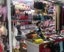 金桥市场东一楼1043柜台,经营针织品内衣,