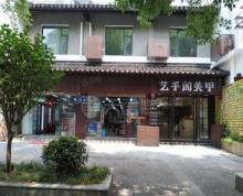 (出售)夫子庙大石坝街平江府路口景区旺铺人流量大上下两层 租金稳定