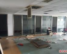 [A_24790]【第一次拍卖】南京市鼓楼区中山北路217号1002室、1003室、1004室、1013室