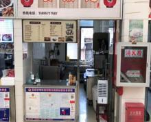 扬州大学对面美食广场旺铺转让