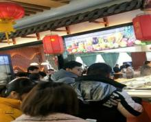 苏宁慧谷一楼临街商铺,招特色小吃饮品,可办双证,品牌优先!!