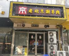 (出售)新区长江北路核心地段 虹桥医院对面 租给火锅店年租金30万