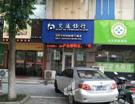 [A_32630]【变卖】句容市华阳镇宁杭南路2号金鑫大厦6-9号门市及地下室商业房产