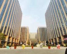 (出租)栖霞区 南京仙林智谷 万达茂旁 班车接 整层及花园独栋办公