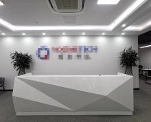 新城科技园中胜地铁口 康缘智汇港 舜禹大厦 精装修 正对电梯