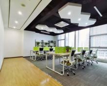 (出租)无费用雨花客厅南京南站证大喜玛拉雅绿地之窗城际空间站含家