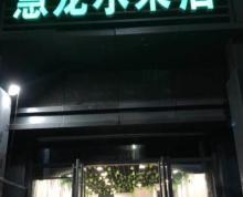 双龙大道双龙别墅临街商铺