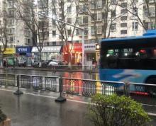 (出租)黑龙江路400平商铺出租 面宽20米 业态不限 租金低