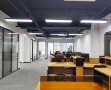 (出租) 新模范马路 凤凰国际大厦 交通便利 精装带家具