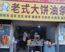 (转让)(淘铺铺优荐)吴江西湖花苑厂区旁早餐店小吃店转让