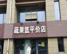 (转让)雨花台区商业街商铺88平水果食品店转让 无行业限制