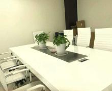 (出租) 华邦国际 东厦 写字楼 115 含全套办公家具