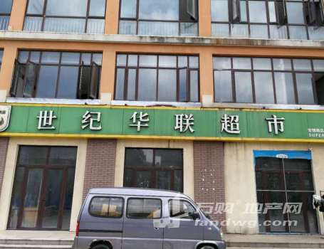 [A_21430]【变卖】淮安经济技术开发区宏恒胜路168号2幢2006室商业房地产
