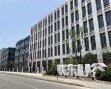 (出售)胥口中心地段花园式厂房限量租赁 开发商直租无中介