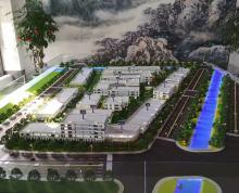 中南高科产业园(扬中智能制造产业园)