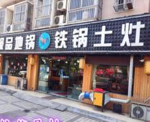 (转让)可经营各种行业餐饮店急需转让