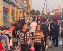 (出租)茶南!茶南!农贸市场旁边 十字路口 8米展示 居民区无数
