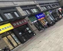 紫金华府 现铺出售 可重餐饮沿街门面 位置可选 地铁口沿街旺